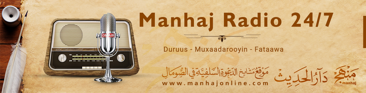 manhaj-radio-24-7
