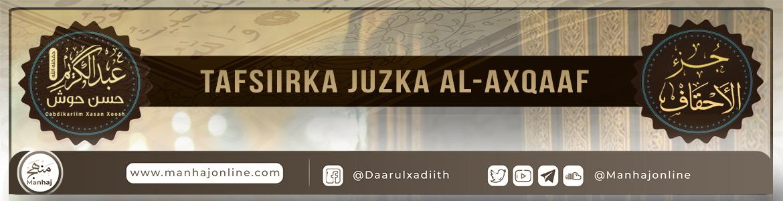 Tafsiirka Juz Al-Axqaaf – تفسير جــــــــــزء الأحقاف
